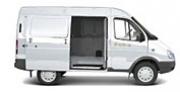 ГАЗ 2752 Соболь Бизнес